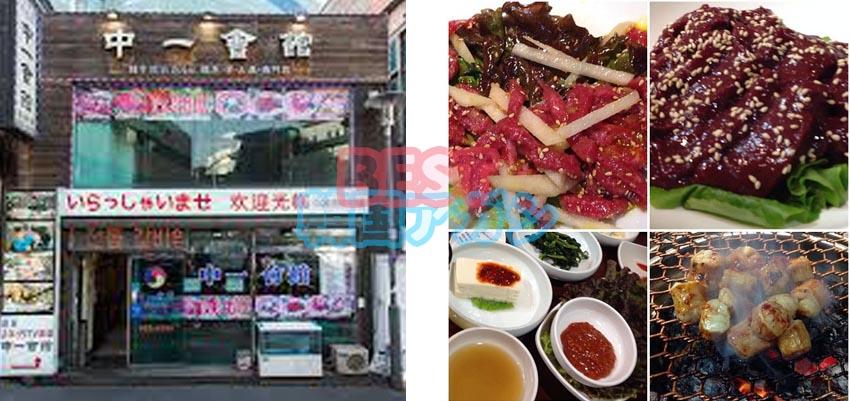 中一会館 明洞店(焼肉・カルビ