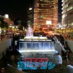 BEST韓国エスコートアガシデートチョンゲチョン